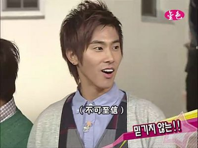081115 MBC 介紹明星的朋友55.jpg