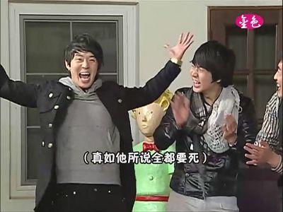 081115 MBC 介紹明星的朋友56.jpg