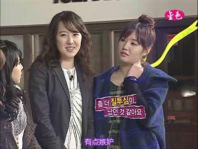 081115 MBC 介紹明星的朋友57.jpg