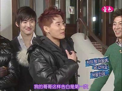 081115 MBC 介紹明星的朋友60.jpg