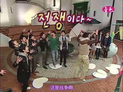 081115 MBC 介紹明星的朋友61.jpg