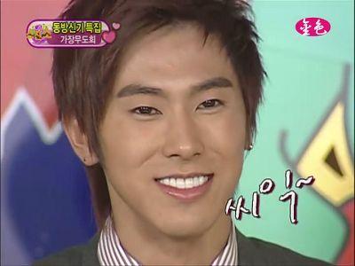 081115 MBC 介紹明星的朋友63.jpg