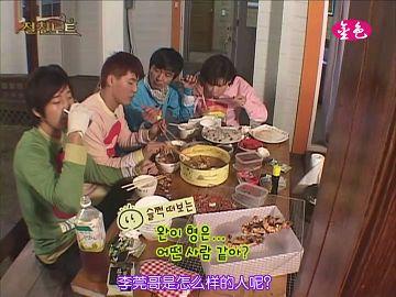 081121 SBS 至親筆記12.jpg
