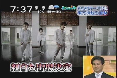 081127 Zoom in Super05.jpg