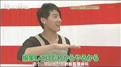 20081130 Music Japan SP12.jpg