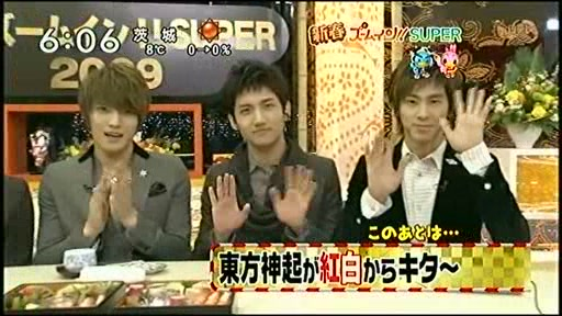 090101 NTV 新春 Zoom in Super01.JPG