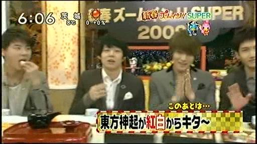 090101 NTV 新春 Zoom in Super02.JPG