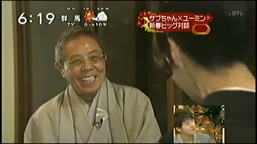 090101 NTV 新春 Zoom in Super05.JPG
