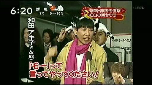 090101 NTV 新春 Zoom in Super06.JPG