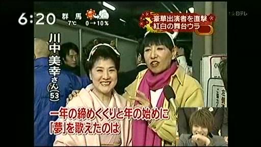 090101 NTV 新春 Zoom in Super07.JPG
