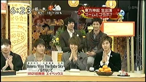 090101 NTV 新春 Zoom in Super09.JPG