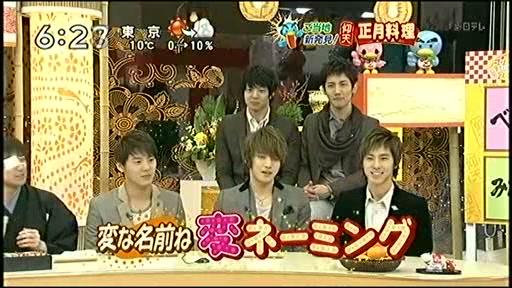 090101 NTV 新春 Zoom in Super11.JPG