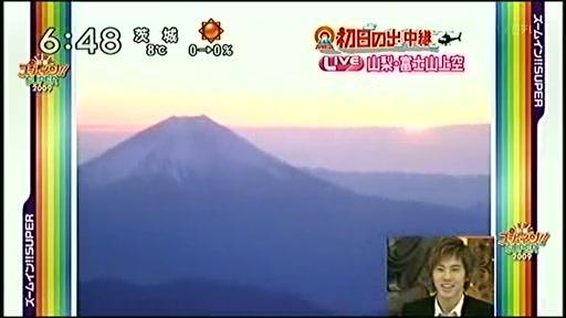 090101 NTV 新春 Zoom in Super16.JPG