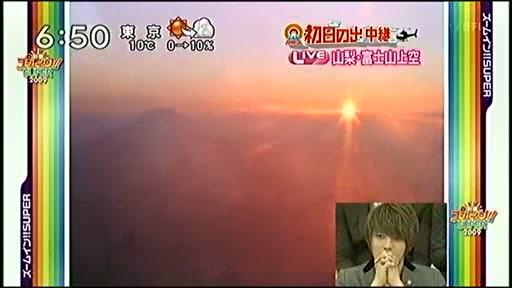 090101 NTV 新春 Zoom in Super17.JPG