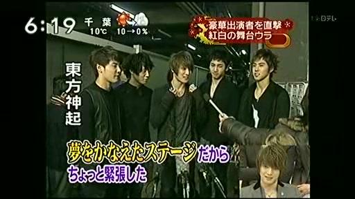 090101 NTV 新春 Zoom in Super19.JPG