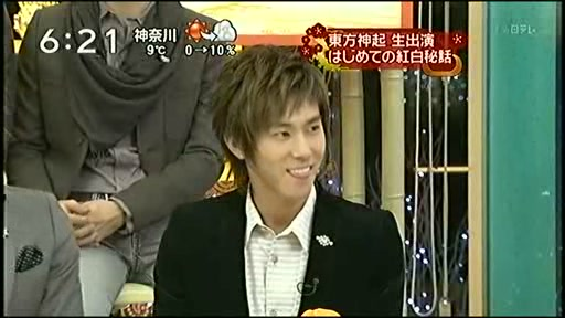 090101 NTV 新春 Zoom in Super20.JPG