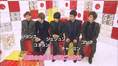 20090116 NHK Music Japan01.jpg