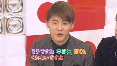 20090116 NHK Music Japan06.jpg