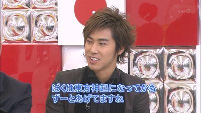 20090116 NHK Music Japan19.jpg