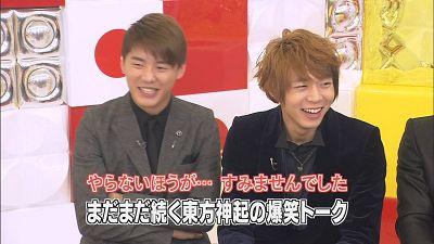 20090116 NHK Music Japan52.jpg