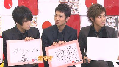 20090116 NHK Music Japan56.jpg