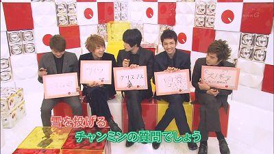 20090116 NHK Music Japan57.jpg