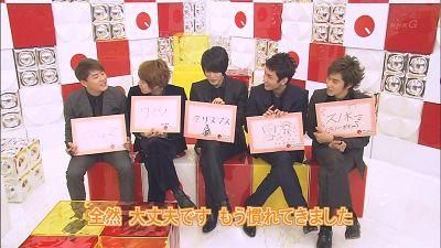 20090116 NHK Music Japan58.jpg
