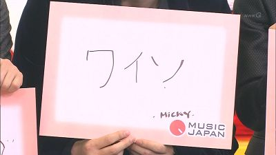 20090116 NHK Music Japan61.jpg