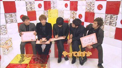 20090116 NHK Music Japan62.jpg