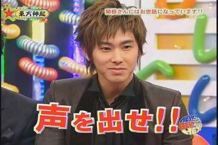 090126 FujiTV HEY!HEY!HEY!06.jpg