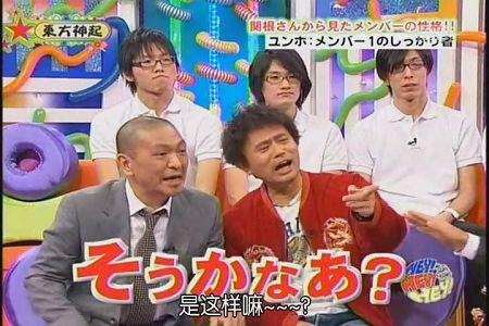 090126 FujiTV HEY!HEY!HEY!14.jpg