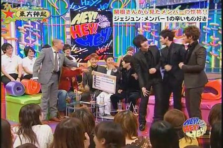 090126 FujiTV HEY!HEY!HEY!23.jpg