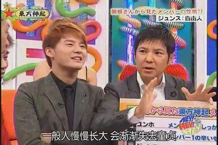 090126 FujiTV HEY!HEY!HEY!28.jpg
