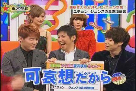 090126 FujiTV HEY!HEY!HEY!33.jpg