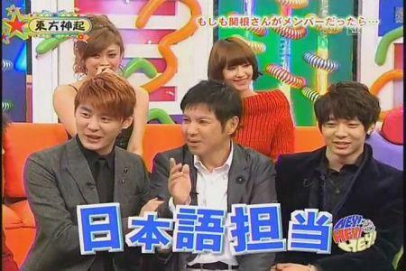 090126 FujiTV HEY!HEY!HEY!40.jpg