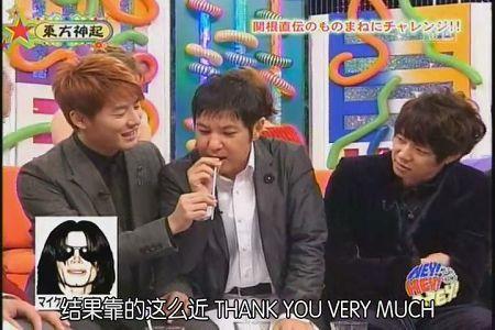 090126 FujiTV HEY!HEY!HEY!41.jpg