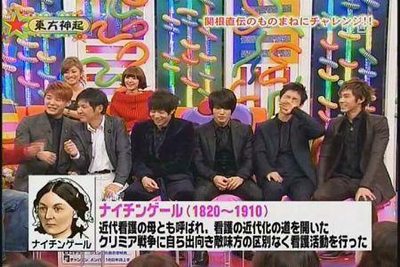 090126 FujiTV HEY!HEY!HEY!43.jpg