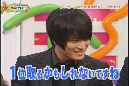 090126 FujiTV HEY!HEY!HEY!52.jpg