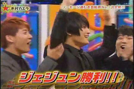090126 FujiTV HEY!HEY!HEY!60.jpg