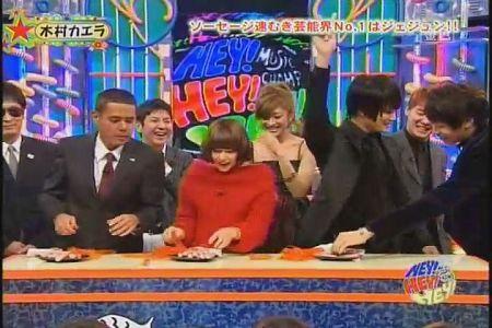 090126 FujiTV HEY!HEY!HEY!62.jpg