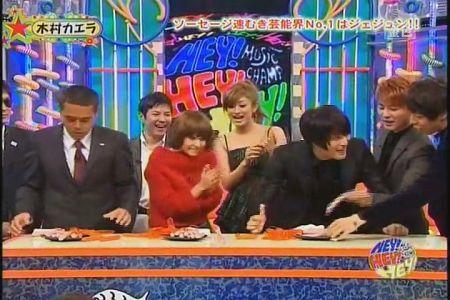 090126 FujiTV HEY!HEY!HEY!63.jpg