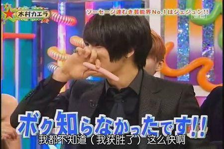 090126 FujiTV HEY!HEY!HEY!66.jpg