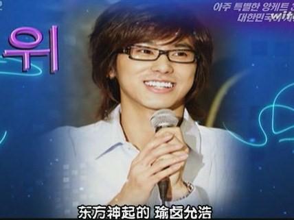 090207 KBS2 NEWS1.JPG