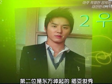 090207 KBS2 NEWS2.JPG
