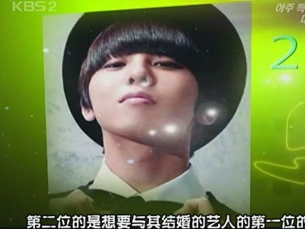 090207 KBS2 NEWS5.JPG