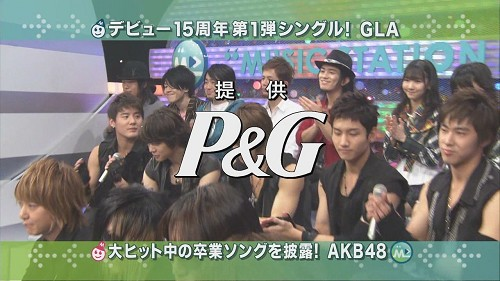 20090306 MUSIC STATION - TVXQ [poi][(006283)03-48-52].JPG