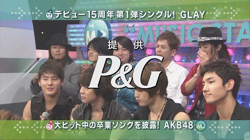 20090306 MUSIC STATION - TVXQ [poi][(006317)00-07-09].jpg