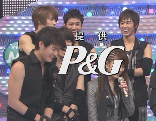 20090306 MUSIC STATION - TVXQ [poi][(007010)00-08-17].jpg