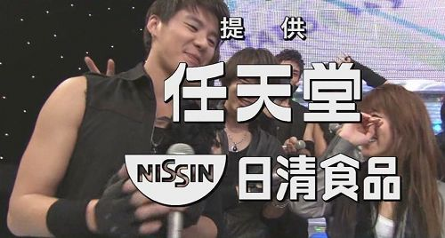 20090306 MUSIC STATION - TVXQ [poi][(007098)00-07-42].jpg