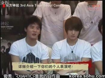 090304 Korea Sohu - MIROTIC CONCERT Interview15.jpg